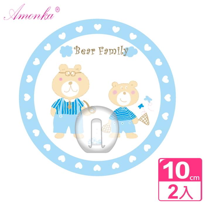 【AMONKA】3R神奇無痕掛勾(圓單勾)(粉藍熊)2入