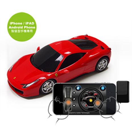 【JoyXpeed】iPhone / Android 遙控車 法拉利 458 ITALIA 1:24