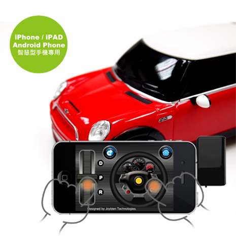 【JoyXpeed】iPhone / Android 遙控車 MINI COOPER 1:24(經典紅)(預購)