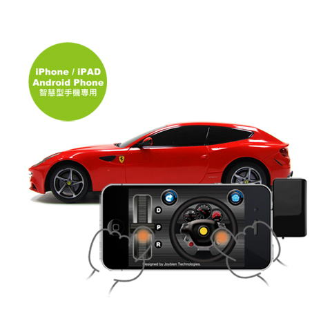 【JoyXpeed】iPhone / Android 遙控車 法拉利 FF 1:24(紅)