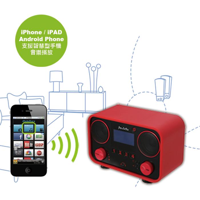 WR101網路收音機-熱情紅 (支援iPhone/Android 智慧型手機音樂播放)