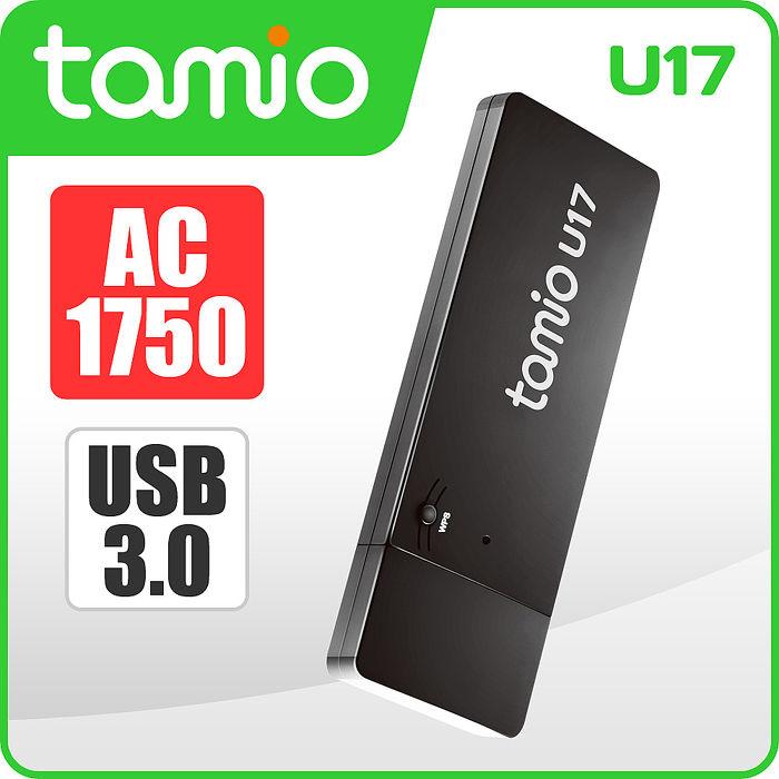 tamio U17 AC1750 WiFi無線網卡
