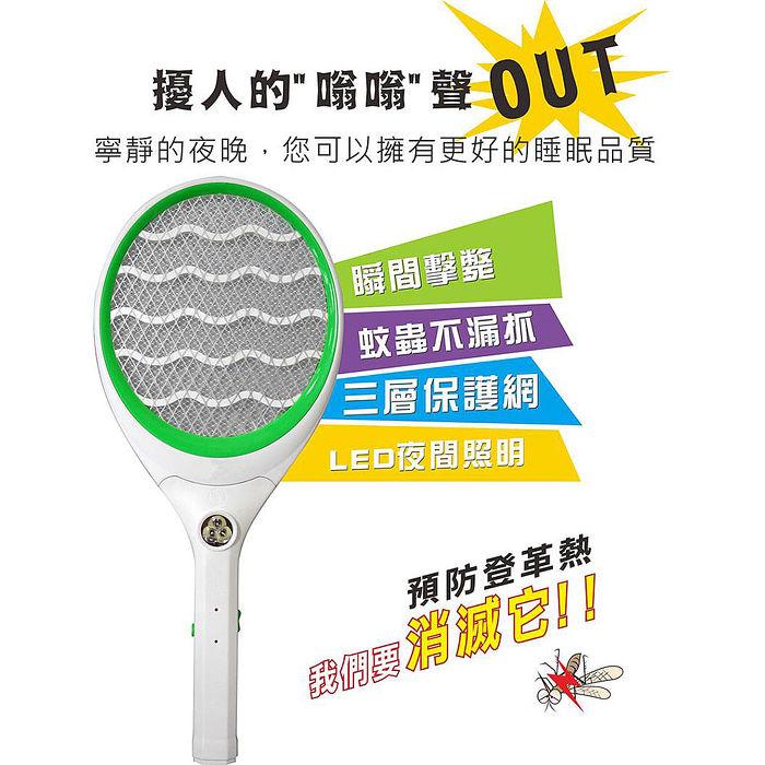 【KINYO】充電式照明電蚊拍CM-2219