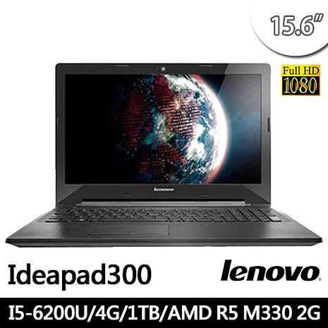 Lenovo 聯想 Ideapad 300 80Q70095TW/i5/1TB 15.6吋 贈原廠筆電包