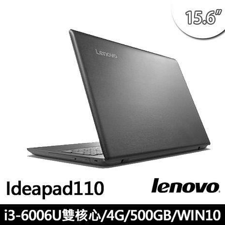 Lenovo 聯想 Idea110 P8TW i3-6006/4G/500G贈原廠包包