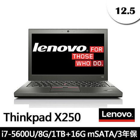 Lenovo 聯想 ThinkPad X250 i7/8G/1TB 3年保 Win7 Pro 贈原廠包