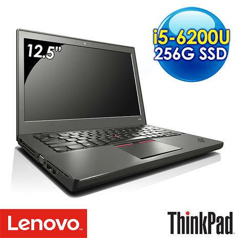 Lenovo 聯想 ThinkPad X270 i5/8G/256G SSD/Win10 Pro/12.5吋