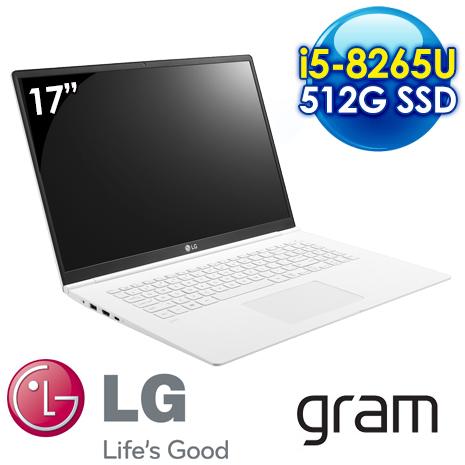 LG 樂金gram 17Z990 白色 i5-8265U/8G/512G SSD/15 6吋FHD IPS
