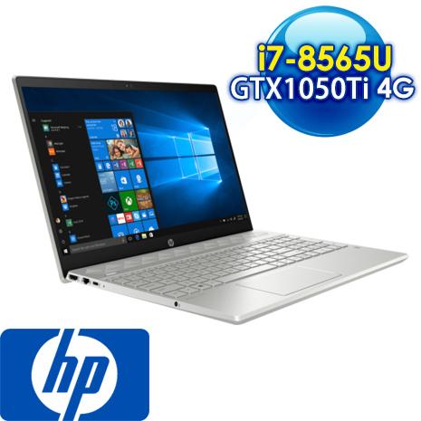 HP 惠普 Pavilion 15-cs1101TX 15吋筆電 冰曜銀 i7-8565U/8G/256G SSD/GTX1050Ti 4G獨顯