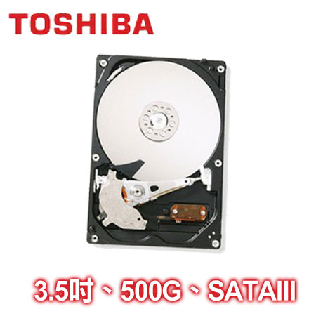 TOSHIBA 500G 3.5吋 SATAIII 硬碟(DT01ACA050)