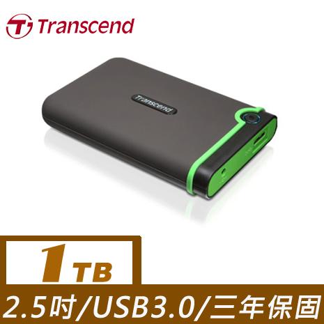 Transcend 創見 SJ 25M3 1TB 2.5吋 防震行動硬碟(黑)