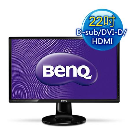 BenQ明碁 GW2265HM 22型廣角低藍光不閃屏液晶螢幕