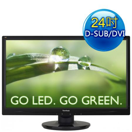 ViewSonic優派 VA2445m 24吋Full HD 顯示器
