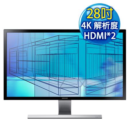 【福利品】 SAMSUNG三星 U28D590D 28型 4K極致畫質 LED液晶寬螢幕-銀色
