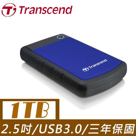 Transcend 創見 SJ 25H3B 1TB 2.5吋 防震行動硬碟(藍)