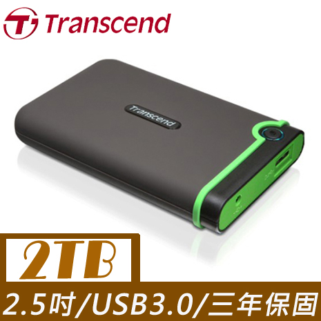 Transcend 創見 SJ 25M3 2TB 2.5吋 防震行動硬碟(黑)