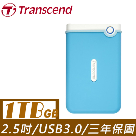 Transcend 創見 SJ 25M3B  1TB 2.5吋 防震行動硬碟(藍)