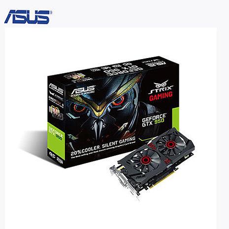 ASUS華碩 STRIX-GTX950-DC2OC-2GD5-GAMING 顯示卡-數位筆電.列印.DIY-myfone購物