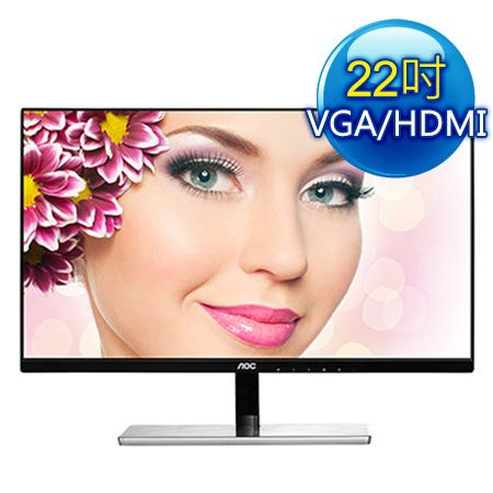 艾德蒙AOC I2279VWHE 22型 IPS寬液晶螢幕