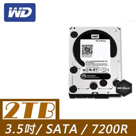 WD 威騰 Black 2TB 3.5吋SATAIII 硬碟(WD2003FZEX)