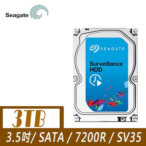 Seagate 希捷 3TB 3.5吋 7200R SV35監控碟 (ST3000VX000)