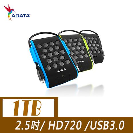 ADATA 威剛 HD720 1TB USB3.0 2.5吋行動硬碟