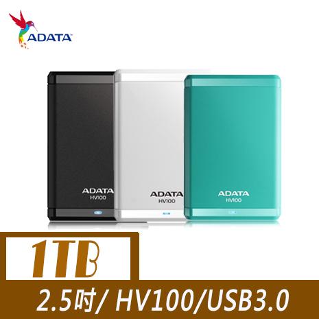 ADATA 威剛 HV100 1TB USB3.0 2.5吋行動硬碟白