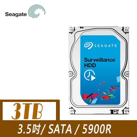 Seagate 希捷 3TB 3.5吋 5900R SV35 監控碟 (ST3000VX006)