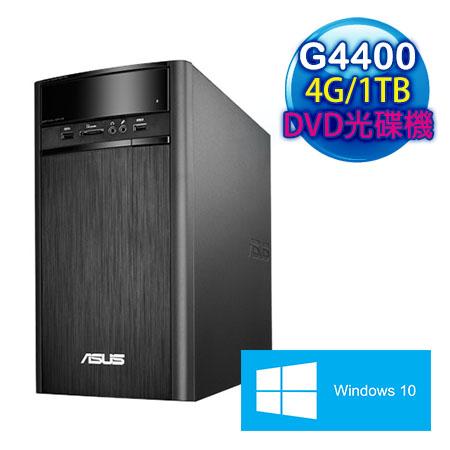 ASUS華碩 K31CD Intel G4400雙核 4G記憶體 Win10電腦 (K31CD-0021A440UMT)
