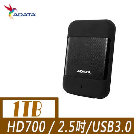 ADATA 威剛 Durable HD700 1TB 2.5吋 軍規行動硬碟黑色