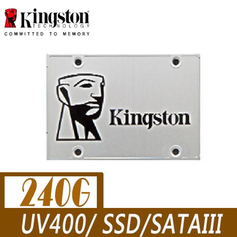 Kingston 金士頓 UV400 240GB 2.5吋 SATA3 固態硬碟