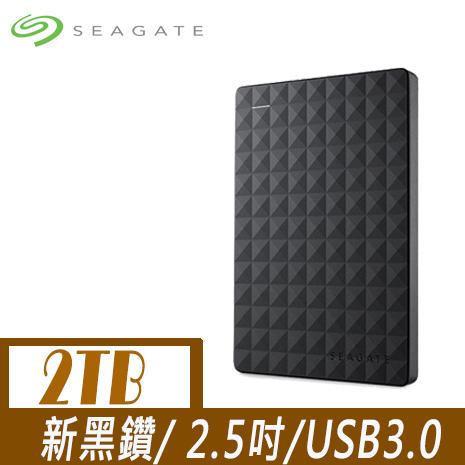 Seagate 希捷 新黑鑽 2TB USB3.0 2.5吋 行動硬碟