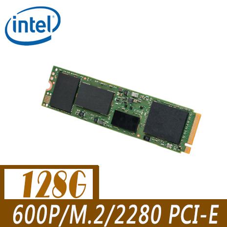 Intel 600P系列 128GB M.2 2280 PCI-E 固態硬碟-3C電腦週邊-myfone購物
