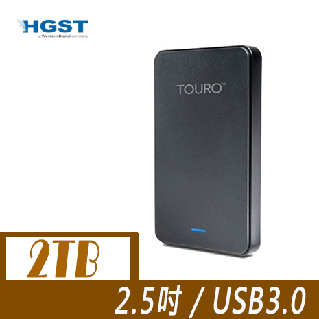 HGST 昱科 Touro 2TB USB3.0 2.5吋行動硬碟