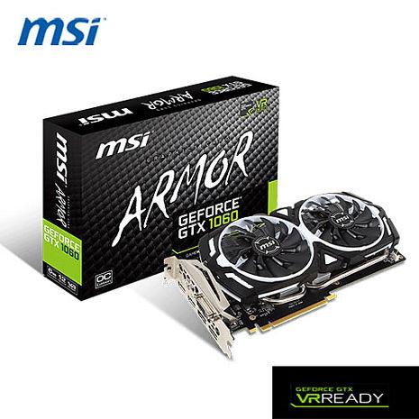 MSI 微星 GEFORCER GTX 1060 ARMOR 6G OCV1 (Gaming虎) 顯示卡