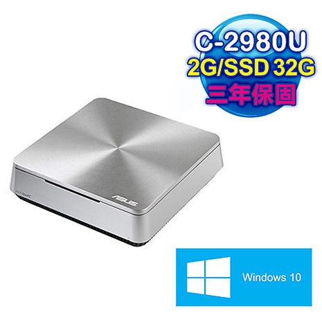 ASUS華碩 VM42 Intel C-2980U雙核 32G SSD 三年保固 Win10電腦 (VM42-2986UEA)