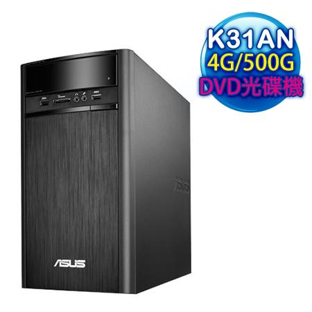 ASUS華碩 K31AN Intel J2900四核 4G記憶體 500G大容量文書機 (K31AN-0041A290UMD)