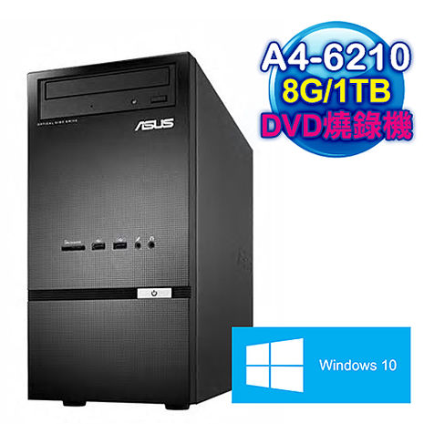 ASUS華碩 K31CD AMD A4-6210四核 8G記憶體 1TB大容量 Win10電腦 (K30DA-0071A621UMT)
