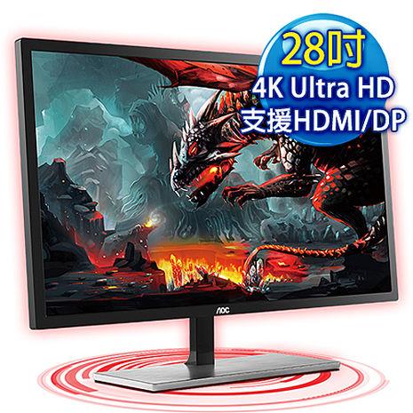 AOC艾德蒙 Agon U2879VF 28型 4K高解析不閃屏液晶螢幕