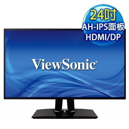 ViewSonic優派 VP2468 24型AH-IPS Full HD 專業型液晶螢幕可旋轉