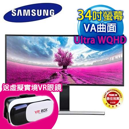 【送虛擬實境VR眼鏡】SAMSUNG三星 S34E790C 21:9 34型VA曲面零閃屏液晶螢幕