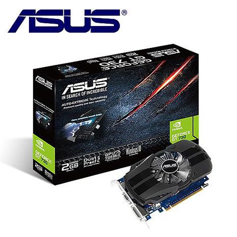ASUS 華碩 GT730-FML-2G 顯示卡