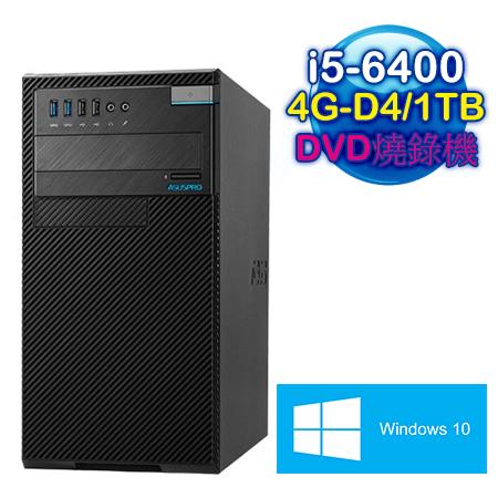 ASUS華碩 D520MT Intel I5-6400四核 4G記憶體 Win10 Pro電腦 (D520MT-I56400)