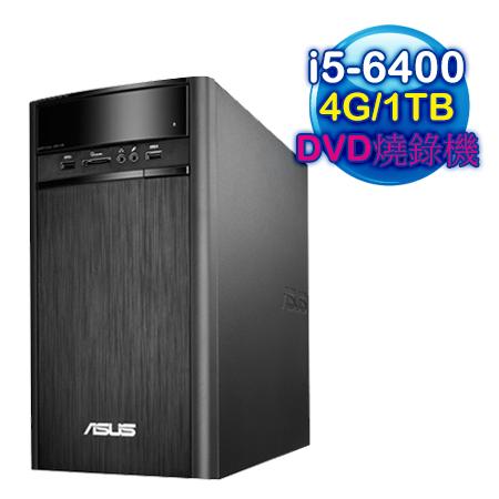 ASUS華碩 K31CD Intel I5-6400四核 4G/1TB/NO OS 桌上型電腦 (K31CD-0021A640UMD)