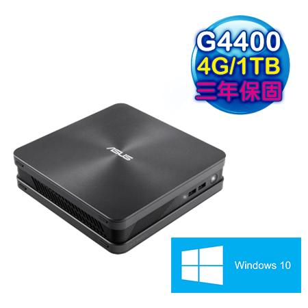 ASUS華碩 VivoPC VC65 Intel G4400雙核/Win10 三年保固 迷你電腦 VC65-G445ATA