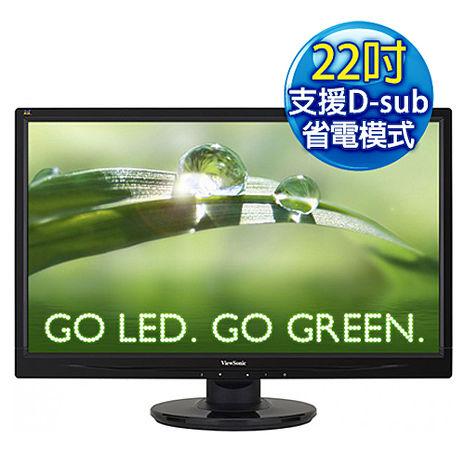 【福利品】ViewSonic優派 VA2246a 22型LED寬螢幕