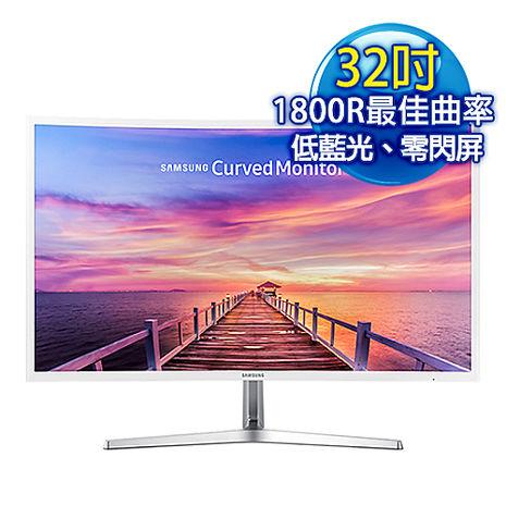 SAMSUNG三星 C32F397FWE 32型電競螢幕(1920 x 1080/DP+HDMI)