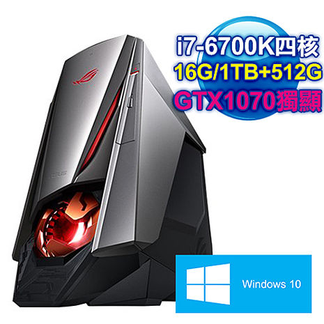 ASUS華碩 GT51CA Intel i7-6700K四核 1070獨顯 1TB+SSD512G電競電腦(GT51CA-0241A670GXT)