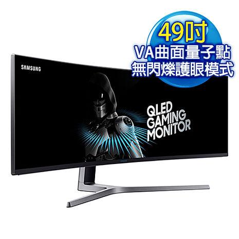 【 送安博盒子4台灣版】Samsung三星 C49HG90DME 49型32:9 VA曲面量子點電競螢幕