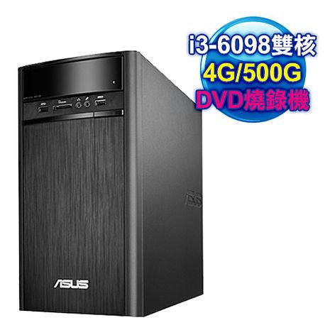 【拆封新品】ASUS華碩 K31CD Intel i3-6098雙核 4G記憶體 500G大容量文書機 (K31CD-0011A609UMD)